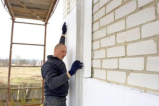 Как утеплить дом снаружи пенопластом своими руками видео