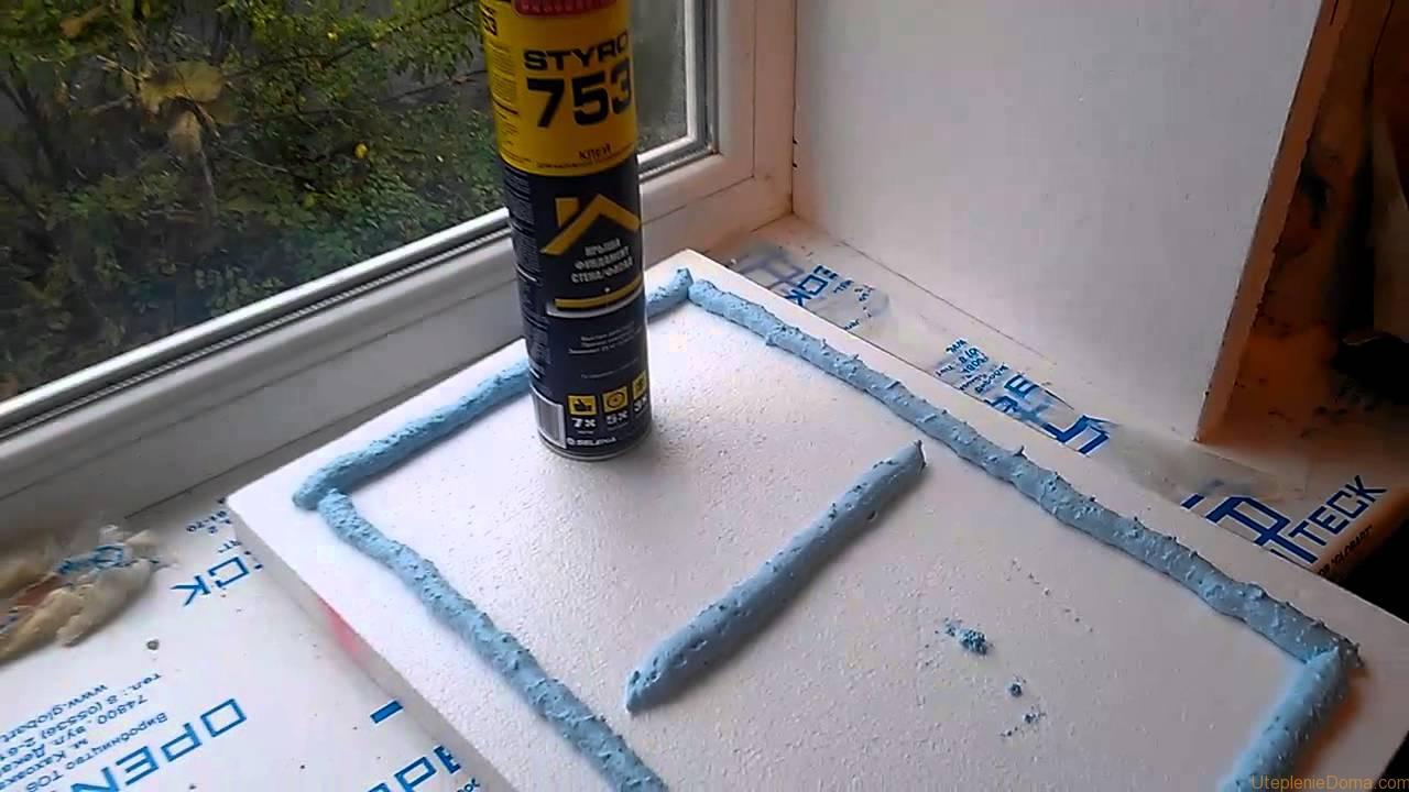 Самостоятельное утепление деревянных и пластиковых окон. Утепление окна